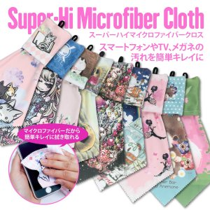 マイクロファイバークロス マイクロクロス 超極細繊維 クロス ストラップ スマホ iPhone6s iPhone SE Xperia AQUOS ARROWS かわいい cloth-001|gochumon