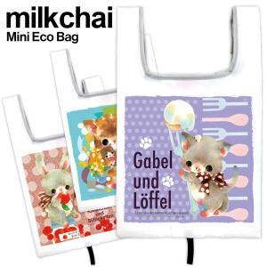 コンビニエコバッグ エコバッグ コンビニ バッグ 折りたたみ ミニ コンビニバッグ おしゃれ レジバッグ 弁当 作家 milkchai ebg02-003|gochumon