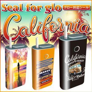 グロー シール glo シール 専用スキンシール グロー ケース シール gloシール 電子タバコ スキンシール カリフォルニア gl-007 送料無料 発送はメール便|gochumon