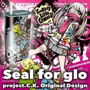 グロー シール glo シール 専用スキンシール グロー ケース シール gloシール 電子タバコ スキンシール Project.C.K. gl-021 送料無料 発送はメール便|gochumon