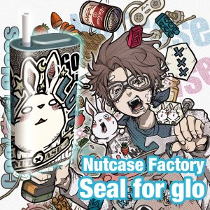 グロー シール glo シール 専用スキンシール グロー ケース シール gloシール 電子タバコ スキンシール Nut Case gl-030 送料無料 発送はメール便|gochumon