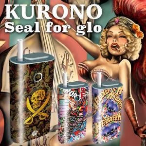 グロー シール glo シール 専用スキンシール グロー ケース シール gloシール 電子タバコ スキンシール KURONO gl-035 送料無料 発送はメール便|gochumon