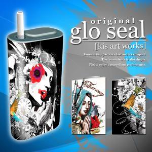 グロー シール glo シール 専用スキンシール グロー ケース シール gloシール 電子タバコ スキンシール kis gl-037 送料無料 発送はメール便|gochumon