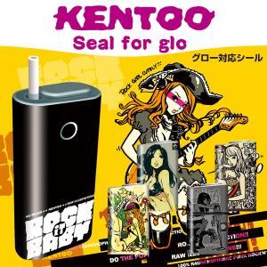 グロー シール glo シール 専用スキンシール グロー ケース シール gloシール 電子タバコ スキンシール KENTOO gl-042 送料無料 発送はメール便|gochumon