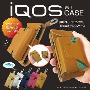 アイコスケース iQOS アイコス 専用 ケース カバー 合皮 レザー ケース ストラップ付 iCOSケース アイコスカバー iCOSカバー  iq-ds200|gochumon