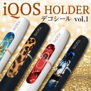 アイコスシール iQOS アイコス シール ケース カバー タバコ 電子タバコ ステッカー ホルダー デコシール iQOSシール iq05-001|gochumon