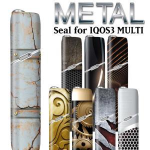 アイコス3マルチ シール iQOS3マルチ スキンシール アイコス3 ケース カバー 全面 アイコス iQOS3 マルチ おしゃれ 電子タバコ METAL iq07-014|gochumon