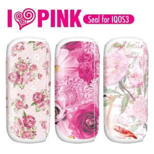 アイコス3 シール iQOS3 スキンシール アイコス3 ケース カバー 全面 アイコス iQOS3 おしゃれ かわいい 電子タバコ I LOVE PINK iq08-016|gochumon