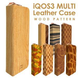 iQOS3マルチケース!  オリジナルデザインをプリントしたケースです。 非常にコンパクトで持ち運び...