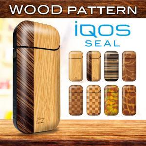 iQOS アイコス シール ケース カバー タバコ 電子タバコ ステッカー アイコスシール iQOSシール 木目調 iqos-010|gochumon