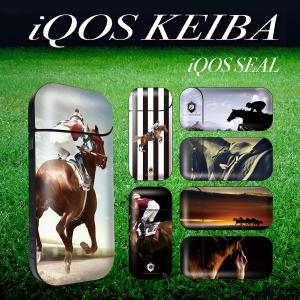 iQOS アイコス シール ケース カバー タバコ 電子タバコ ステッカー アイコスシール iQOSシール KEIBA iqos-020|gochumon
