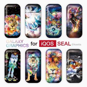 iQOS アイコス シール ケース カバー タバコ 電子タバコ ステッカー アイコスシール iQOSシール 作家 keeta Galaxy Graphics iqos-027|gochumon