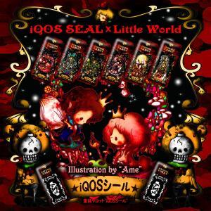 iQOS アイコス シール ケース カバー タバコ 電子タバコ ステッカー アイコスシール iQOSシール 作家 Little World タロット iqos-030|gochumon