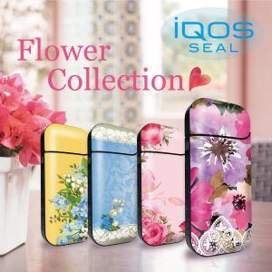iQOS アイコス シール ケース カバー タバコ 電子タバコ ステッカー アイコスシール iQOSシール 花柄 iqos-035|gochumon