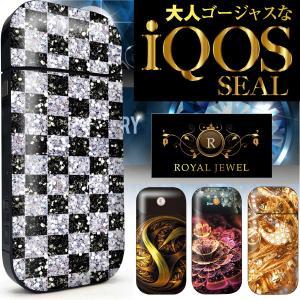 iQOS アイコス シール ケース カバー タバコ 電子タバコ ステッカー アイコスシール iQOSシール 大人ゴージャス iqos-050|gochumon