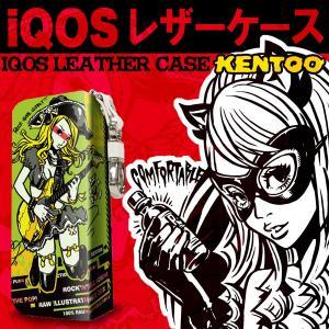 iQOS アイコス 専用 ケース カバー 合皮 レザー ケース ストラップ付 アイコスケース iCOSケース アイコスカバー KENTOO  iqos-ds002|gochumon