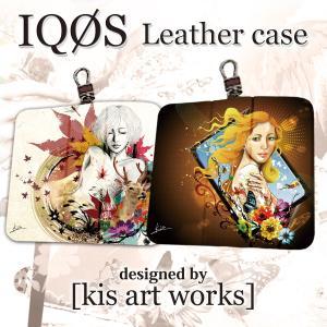 iQOS アイコス 専用 ケース カバー 合皮 レザー ケース ストラップ付 アイコスケース iCOSケース アイコスカバー kis art works iqos-ds009|gochumon