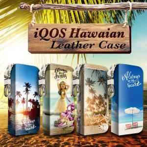 iQOS アイコス 専用 ケース カバー 合皮 レザー ケース ストラップ付 アイコスケース iCOSケース アイコスカバー ハワイアン iqos-ds023|gochumon