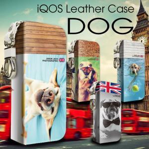 アイコスケース iQOS アイコス 専用 ケース カバー 合皮 レザー ケース ストラップ付 iCOSケース アイコスカバー イヌ iqos-ds026|gochumon