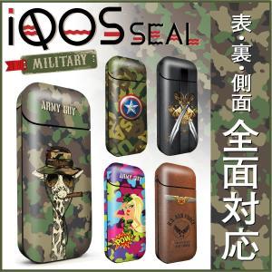 iQOS アイコス シール ケース カバー タバコ 電子タバコ ステッカー アイコスシール iQOSシール アーミー iqos-zen-011|gochumon