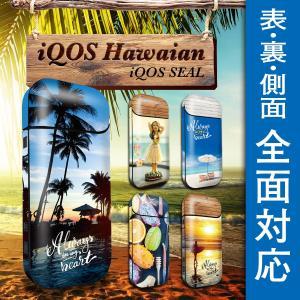 iQOS アイコス シール ケース カバー タバコ 電子タバコ ステッカー アイコスシール iQOSシール ハワイアン iqos-zen-012|gochumon