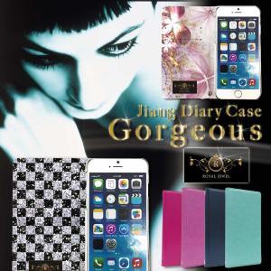 スマホケース 手帳型 全機種対応 iPhone7 iPhone6s Plus iPhone SE Xperia X Z5 Z4 Z3 Galaxy 大人ゴージャス jiang-ds807