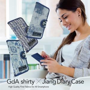 スマホケース 手帳型 全機種対応 iPhone Xs Xs Max XR X iP8 iPhone7 iPhone6s Plus iPhone SE Xperia Galaxy GdA jiang-gda|gochumon