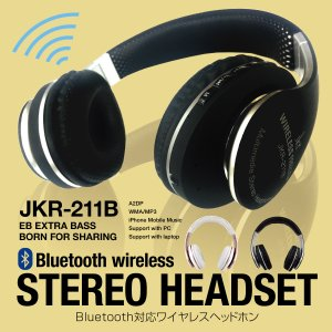 Bluetooth ワイヤレスヘッドホン ヘッドホン ヘッドセット イヤホンマイク ハンズフリーヘッドセット 送料無料 jkr-headset