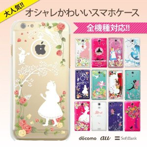 スマホケース 全機種対応 ハードケース iPhone Xs Xs Max XR X iPhone8 iPhone7 iPhone6s Plus iPhone SE Xperia X Z5 Galaxy 白雪姫 kawaii-zen|gochumon