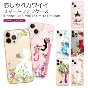 iphone8 ケース iphoneX ケース iPhone7 ケース iPhone7Plus iPhone6s iPhone5s SE スマホケース ハードケース カバー kawaii01|gochumon