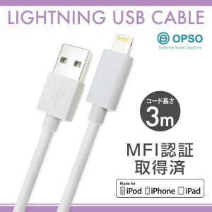 MFI認証 Lightning ケーブル iPhone US...