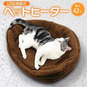 ペットヒーター 犬 猫 小動物 ペット ホットカーペット ペット用 暖房 pet-h|gochumon