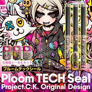 プルームテックシール プルームテック シール Ploom Tech タバコ 電子タバコ ploomtechシール スキンシール Project.C.K. pt-004 送料無料|gochumon