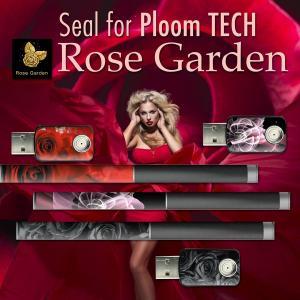 プルームテックシール プルームテック シール ケース Ploom Tech タバコ 電子タバコ ploomtechシール スキンシール 花柄 pt-064|gochumon
