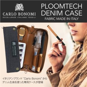 プルームテック ケース プルームテックケース プルームテック ストラップ シール カバー レザーケース コンパクト 本体 Ploom Tech ケース 電子タバコ pt-bonomi|gochumon
