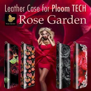プルームテック ケース プルームテックケース Ploom Tech タバコ 電子タバコ ploomtechケース 花柄 pt06-051|gochumon