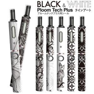 プルームテックプラス シール プルームテック プラス ケース スキンシール カバー 本体 Ploom Tech Plus シール 電子タバコ ラインアート pt08-004|gochumon
