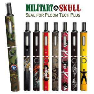 プルームテックプラス シール プルームテック プラス ケース スキンシール カバー 本体 Ploom Tech Plus シール 電子タバコ ミリタリー スカル pt08-022|gochumon