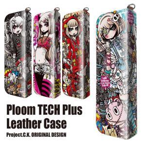 プルームテックプラス ケース プルームテック プラス ケース  Ploom Tech Plus ケース ploomtechケース Project.C.K. pt09-001|gochumon