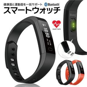 スマートウォッチ iphone 対応 android 対応 line 血圧 防水 日本語 血圧測定 心拍計 歩数計 IP67防水 スマートブレスレット レディース メンズ sb-y11