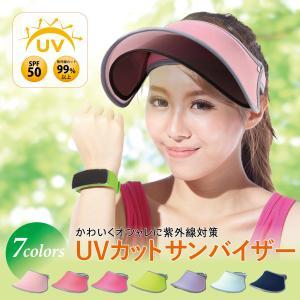 UVカット帽子 サンバイザー UVカット レディース 帽子 ...