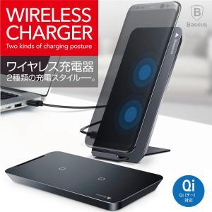 ワイヤレス充電器 スタンド型 急速充電 iPhone x iPhone8 iPhone8 Plus iPhoneX Qi Galaxy note8 s8 s7 wi-cha-baseus|gochumon