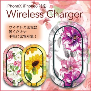 ワイヤレス充電器 ワイヤレス 充電器 プレートタイプ急速充電 iPhone8 Plus iPhoneX Qi Galaxy note8 s8 s7 花柄 wi-cha01-002|gochumon