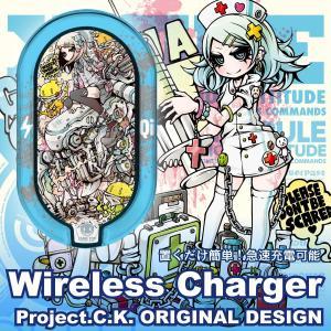 ワイヤレス充電器 ワイヤレス 充電器 プレートタイプ急速充電 iPhone8 Plus iPhoneX Qi Galaxy note8 s8 s7 Project.C.K. wi-cha01-009|gochumon