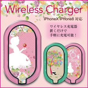 ワイヤレス充電器 ワイヤレス 充電器 プレートタイプ急速充電 iPhone8 Plus iPhoneX Qi Galaxy note8 s8 s7 オシャレかわいい wi-cha01-010|gochumon