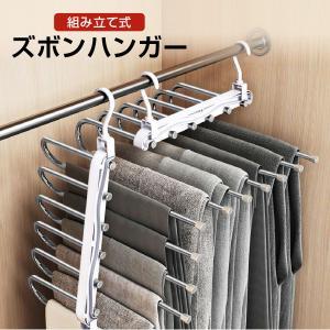 ズボンハンガー 6連 スラックスハンガー ズボン ハンガーラック ハンガー 便利グッズ 便利 新生活 zubon-hanger|gochumon