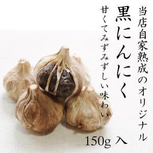 黒にんにく 国産 青森 訳アリ 送料無料 セール メール便 ポイント消化 食品
