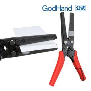 【送料無料】 お一人2丁まで アメイジングカッター 【ネコポス非対応】 GH-AMC-LS ゴッドハンド|godhand