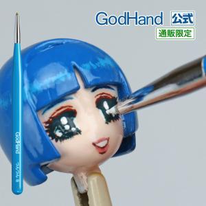 神ふで つんつん筆S ゴッドハンド 直販限定 日本製 模型用筆