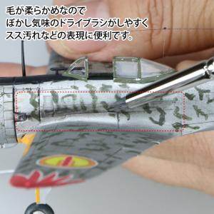 神ふで ドライ筆 (専用キャップ付) ゴッドハンド godhand 02